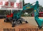 农用挖掘机