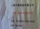 供应浙江沪地区30-120条纹牛皮纸