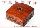 燕窝礼品盒 燕窝礼品包装盒生产厂家