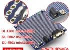DIY创新万能实验板 电路面包板 洞洞板 双面单孔