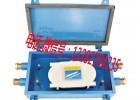 FHG4矿用光纤接线盒 4通24芯FHG4矿用光缆接线盒