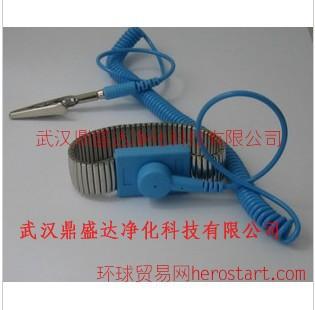 新装推荐防静电金属有线手碗带带检测报告-湖北武汉代理