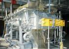 桨叶干燥机运用于氰化钠专用生产线