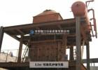 3.2m²硫化铅鼓风炉 铅锌矿鼓风炉 炼铅炉