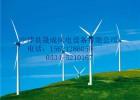 晟成FD4-3.0水平轴3000瓦风力发电机特点【图】草原用
