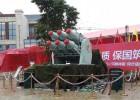 国庆大型军事展览道具展览展示 军事模型一比一租售
