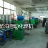 杭泊龙门焊机 多缸排焊机 非标排焊机 宠物笼排焊机