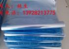 厂家供应环保pvc收缩袋、弧形袋、切角袋、异形袋、收缩平整