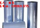 佛山PVC收缩膜pof热收缩膜印刷收缩膜透明pof包装热缩袋