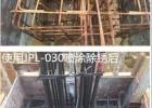 钢管除锈防锈剂