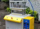 热压设备|气动热压机
