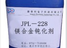 镁合金防锈剂