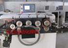 佛山厂家直销法兰专用打圈机 全自动非标打圈机 各金属圆圈机