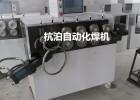 U型桶箍机 油桶箍圆圈机 塑料桶箍打圈机 全自动打圈机