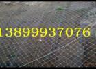 新疆吐鲁番堤坡/堤坝防护网规格尺寸