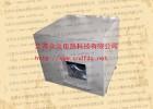 供应箱式电热干燥箱