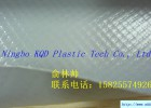 A-047宁波科琦达防水耐磨PVC贴合夹网布防护服面料