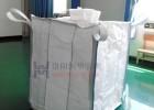 洛阳恒华实业液袋、太空袋、碳黑袋、化工吨袋、彩色吨包