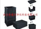 无尘电子带检测报告防静电可折叠式周转箱生产厂家-鼎盛达