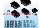无尘电子带检测报告防静电小型零件盒生产商-武汉鼎盛达