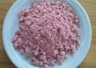 供应氯化钴