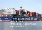 吉隆坡双清海运到门,马来西亚物流双清专线