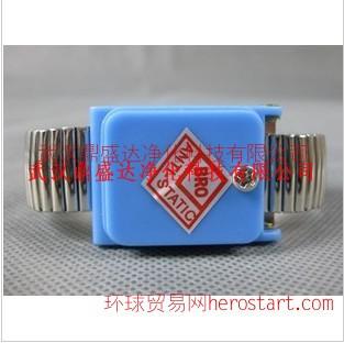 天天新品防静电金属无线手环带检测报告-湖北武汉报价商