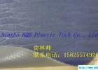 A-053宁波科琦达防水防风PVC夹网布下水裤专用面料