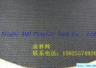 A-054宁波科琦达阻燃防油PVC夹网布床垫野外休闲面料