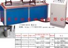 厂直销重型大直径圆筒翻边机 圆管翻边机 可翻10MM 厚度