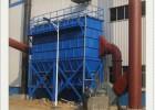 内蒙PPC气箱脉冲除尘器厂家供应 专业定做