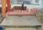 铸钢测量大平台