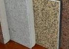 高略防火保温一体化装饰板可包工包料质优价廉有施工资质