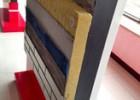 高略优质防火岩棉板可包工包料有施工资质