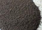 低密度6.2-6.5配重铁砂