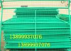 乌鲁木齐公路护栏网,吐鲁番铁路护栏网,哈密波浪护栏网价格