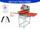 气动双工位烫画机40*60 双工位气动烫钻机 气动烫画机