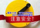 锦纶材质安全警示带。反光安全警示带。20米警示带价格