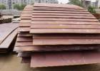 重庆专业销售耐磨钢板公司