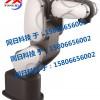 R3-660工业机器人