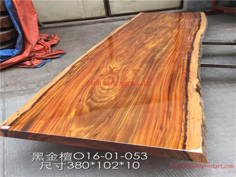 红木家具黑金檀大板价位合理你值得拥有|红木大板值得信赖