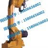 R6-1400工业机器人