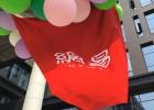 青岛网易企业邮箱