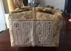 厂家直供黑树500g篓装天尖特级安化黑茶