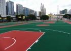 硬地彩色耐磨丙烯酸篮球场工程 丙烯酸篮球场/网球场/羽毛球场