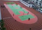 透气式跑道、混合型跑道、复合型跑道、环型跑道