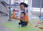 Janlen(健朗)儿童康复器材厂家