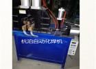 闪光对焊机 扁铁碰焊机 建筑钢筋对焊机 轮箍对焊机 对接机