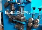 铁板D型打扣机 数控液压打扣机 异型线打扣机 全自动打扣机