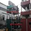 供应600吨厨具拉伸油压机